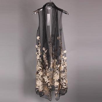 Metrosexual summer long vest men's slim hair stylist non mainstream embroidery cardigan sleeveless vest costumes shawl vest