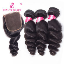 Beauty Grace Indian Hair Loose Wave Bundles With