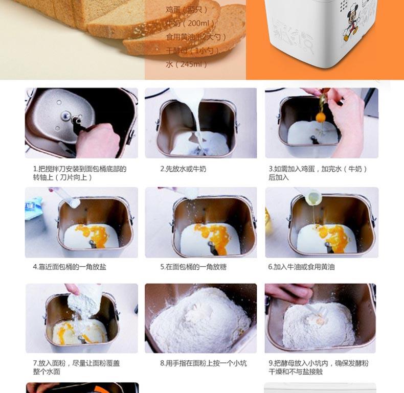 Cheap Máquina de fazer pão