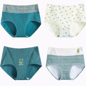 Culottes en coton lot de 4