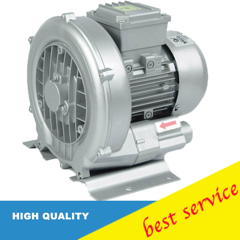 цена на 15% off Wholesales HG-250 vortex pump high pressure blower aerator ponds pool whirlpool pump vacuum cleaner punch oxygen pump