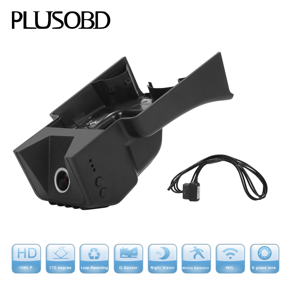 PLUSOBD HD 1080P Hidden Wifi Car DVR Vehicle Camera Video Recorder Dash Cam For Benz S Class 221 2007-2012 With Black/Gray/Brown