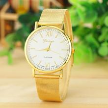 Moment # L03 Fashion Gayly Women Girls Gold Quartz Stainless Steel Wrist Watch