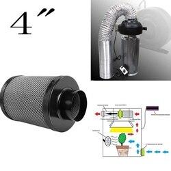 Filtre à charbon de 4 pour le contrôle des odeurs | Pour la culture hydroponique, les plantes d'intérieur, le jardin, filtre à Air, filtre à charbon de carbone, envoyé uniquement