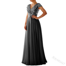 Women Summer Vintage Dresses Party Night Sexy Elegant Plus Size Sequined Long Dress