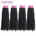 YVONNE 4A 4B Kinky Curly Virgin Hair 4 Bundles Brazilian Hair Weave Bundles Natural Color