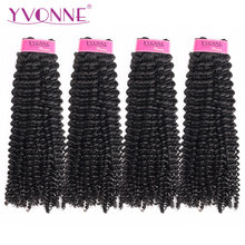 YVONNE Kinky Curly Virgin Hair 4 Bundles Brazilian Hair Weave Bundles Natural Color(China)