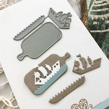 Buy YaMinSanNio Ocean Series Metal Cutting Dies New 2019 for Card Making Scrapbooking Embossing Cuts Craft Die Drifting Bottle directly from merchant!