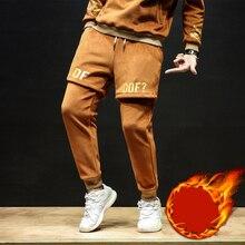 Invierno pleuche Casual Mens pantalones impreso grueso loose Hip Hop  terciopelo oro pantalones Fitness Jogger Sweatpants 9432e372bb6
