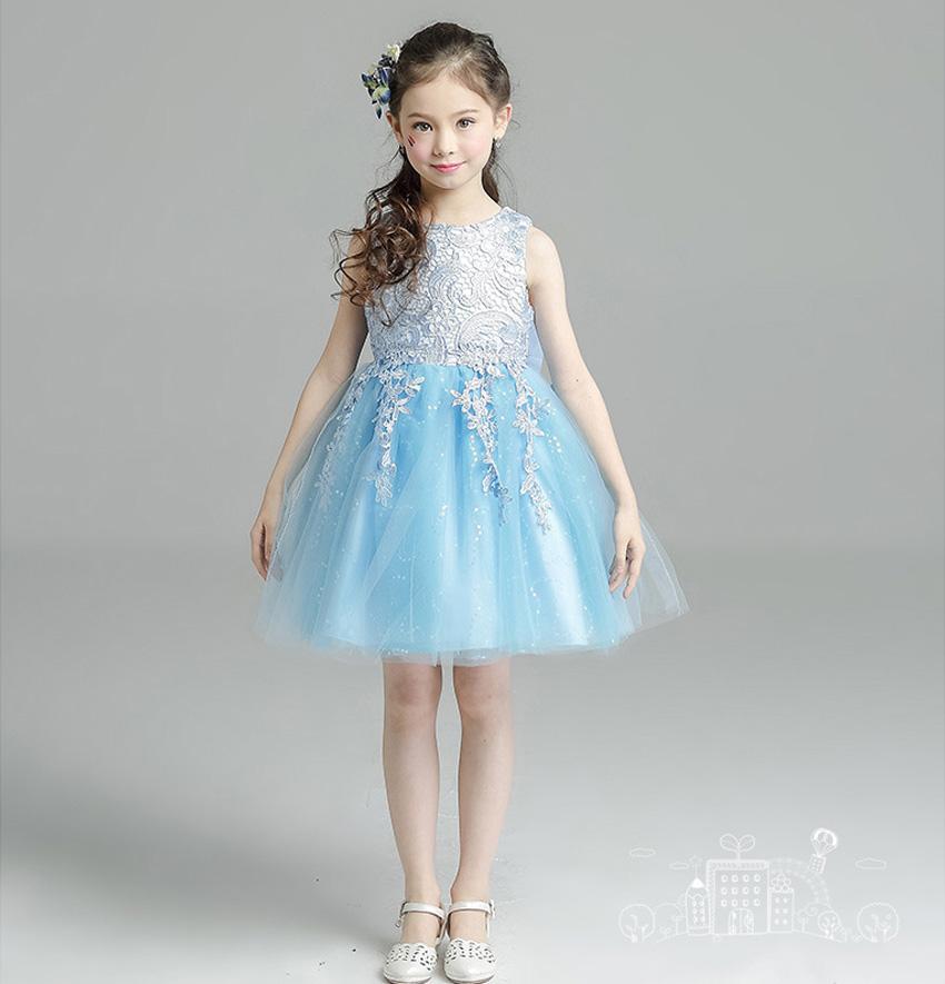 Blue Kids LCJMMO Bulgarian 11