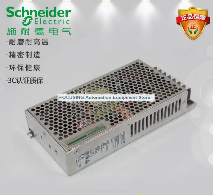 Original authentic Schneider switching power supply ABL1REM24042 24V 100W single-phase AC / DC input schneider rm4 tr32 original rm4tr32