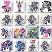 Hot sale zebra trees pattern pillow case men women girls ladies square cases throw cover 45*45cm