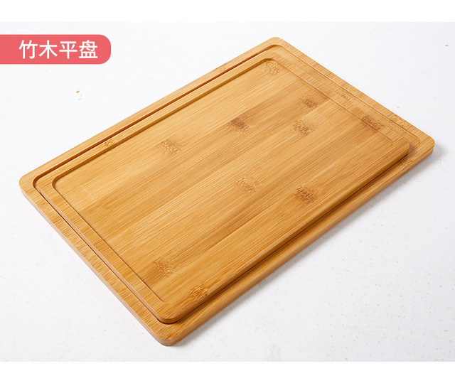 Bamboo Square Tray Breakfast Tray