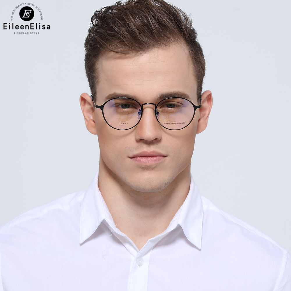 EE Fashion Glasses Titanium Frame Brand Designer Optical Eyeglasses Frames Men High Quality Prescription Eyewear  rockspace eb30