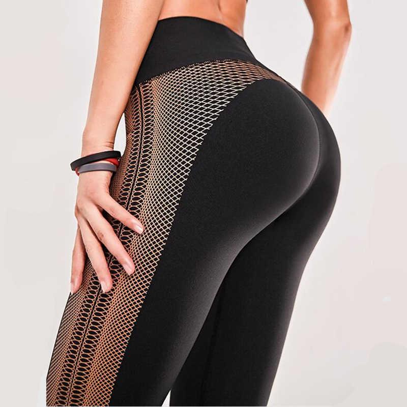 Elastic Gym Leggings Womens High Waist Leggings Sport Fitness Push Up Yoga Pants Gold Side Running Pants Women Athletic Leggings