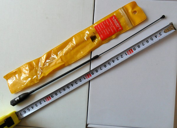 walkie talkie antenna (2)
