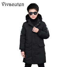 Niños moda abrigo de invierno con capucha prendas de vestir exteriores  gruesa de algodón acolchado niños niño caliente largo par. d58b81b3634b1