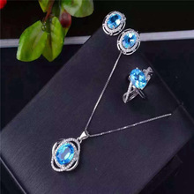 S925 Blue Topaz Sterling silver jewelry inlaid jewelry set natural Ring + Pendant Earrings Set Natural Gemstone natural multicolor tourmaline pendant s925 silver natural gemstone pendant necklace trendy round fireball women party jewelry