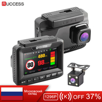 Ruccess антирадар, gps 3 в 1 Автомобильный dvr FHD 1296 P 1080 P двойной объектив Dash Cam Автомобильная камера Анти радар видео видеорегистратор для автомоби