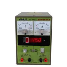 Mobile Phone Repair Power Supply 1501T Repairs Dedicated Adjustable DC Power Supply 15V 1A Automatic Protection free shipping lw ps 1502d single channel 0 15v 0 2a digital dc power supply for mobile phone repair