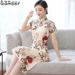 Элегантная Цветочная вышивка Cheongsam китайский стиль атласное платье винтажное платье Ципао Лето короткий рукав печатных шелк Ципао