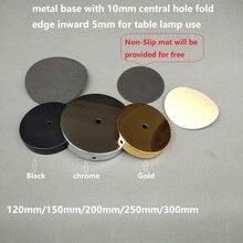 120 мм 180 мм 200 мм 250 мм 280 мм настольная металлическая основа с 10 мм центральным отверстием и боковым отверстием складные края внутрь 5 мм для использования настольной лампы