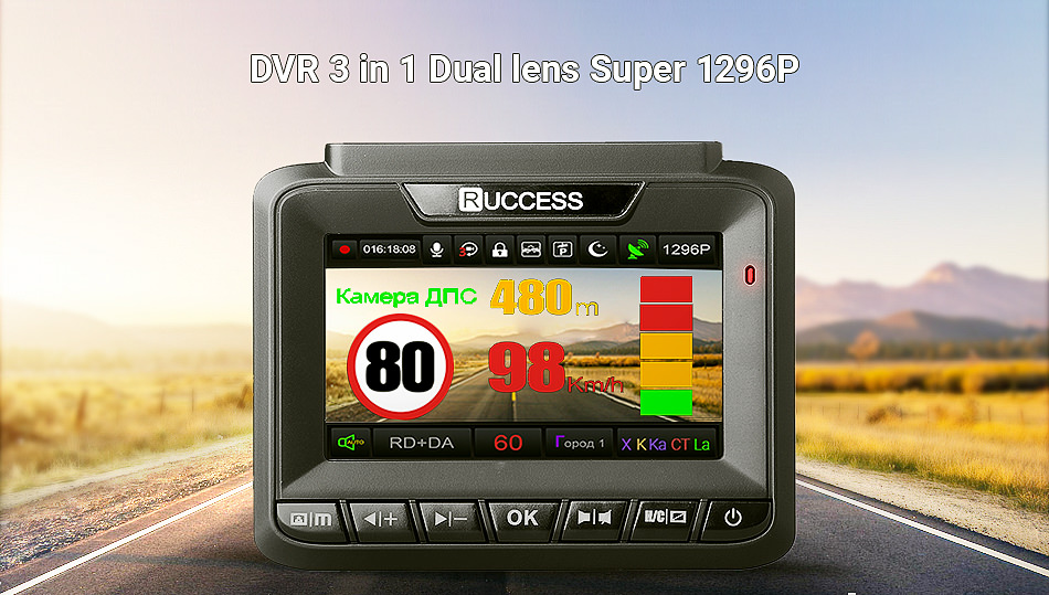Ruccess Car DVRs 3 in 1 Radar Detector Dual Lens Full Hd 1080P Car Dvr 1296P Car Camera GPS Video Recorder Anti Radar Dash cam1