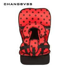 Уплотненная подушка для От 3 до 7 лет, защищающая ребенка, подушка безопасности для сидения, регулируемый детский коврик для путешествий, 7 цветов, безопасные сиденья для младенцев