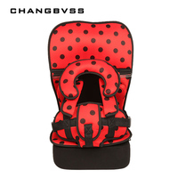 Thicken Cushion For 3~7Y Baby Protect Sitting Safety Pad Adjustable Children Seat Travel Mat 7 Colors Infant Heighten Safe Seats