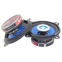 Supporting Car CD DVD High End CarCar Audio Speakers 4 inch Car Speaker CarProfessional Modified Speaker Coaxial Speakers