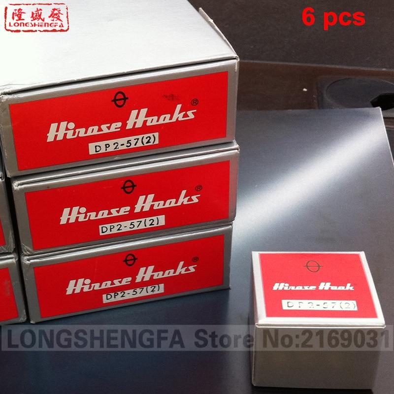 6 ks DP2-57 (2) otočný háček HIROSE pro šicí stroj SINGER - Umění, řemesla a šití