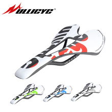 Ullicyc 2019 Newest colorful top-level mountain bike full carbon saddle/ road bicycle saddle/MTB or Road parts/ZD143W/free ship