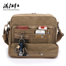 Multifunction Canvas Men Bags For Teenager Fashion Male Moch