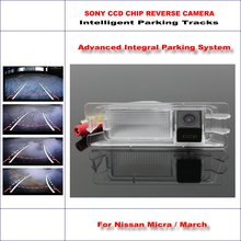 Dynamic Guidance Rear Camera For Nissan Micra / March Renault Pulse 580 TV Lines HD 860 * 576 Pixels Parking Intelligentized