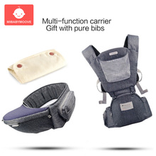 Ergonomic Baby Carrier Backpack Newborn Hipseat Carrier Front Facing Prevent o-type Legs Adjustable Sling Comfort Baby Kangaroos цены онлайн