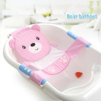 Baby Cotton Bath Bed Newborn Bath Net Adjustable Seat Chair Pad Portable Safety Non Slip Net