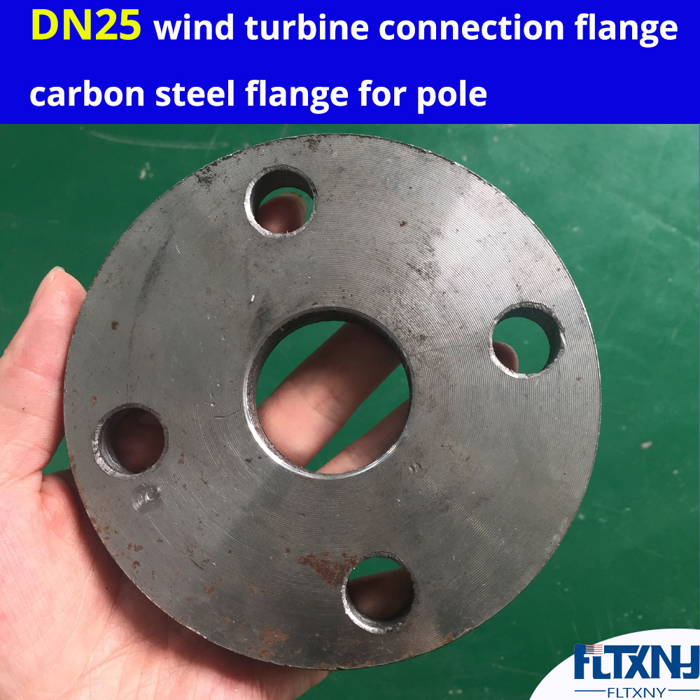 CARBON STEEL WIND TURBINE FLANGE FOR CONNECTION WITH POLE 100W TO 800W WIND TURBINE USE FLANGE