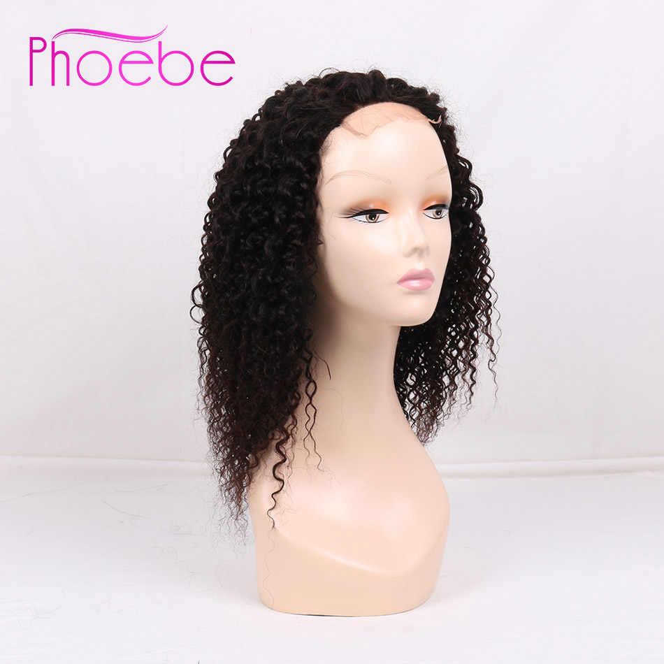 """Phoebe волосы 4*4 100% человеческие волосы кудрявые волосы фронта человеческих волос Парики 10 """"-22"""" бразильские человеческие волосы парики Реми естественный цвет"""