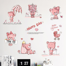 цена на 3D pink wall sticker bear for kids rooms removable DIY cute animal nursery wall decal adhesive living room wall picture