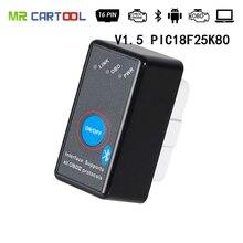 OBD2 ELM327 V1.5 na PIC18F25K80 Super Bluetooth z CD Car OBD ii skaner usterek automatyczne czytniki kodów urządzenia do skanowania przełącznik ELM 327 eml