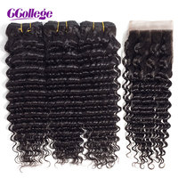 Ccollege Brazilian Remy Hair Deep Wave 3Bundles With Closure 4pcs/lot 100% Human Hair Weaves With Closure 8 28inch Natural Color