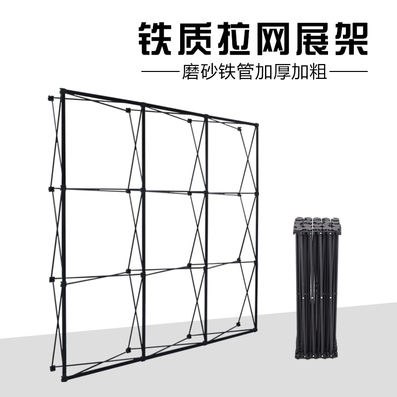 US $119 6 8% OFF Flower Wall stand frame for Tradeshow Straight Tension  Banner Exhibition Display Stand Trade Show Wall-in Party Backdrops from  Home &