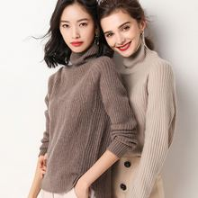 Stylish ladies turtleneck pullover oversized sweater long-sleeved Sherpa cashmere free Shopping
