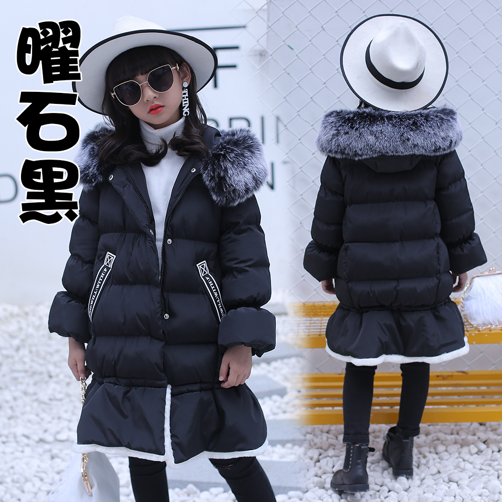 Girl winter jacket coat cotton padded fur collar long Outerwear cute for age 4 5 6 7 8 9 10 11 12 13 14 years children clothing aveda green science masque age 8 5 oz