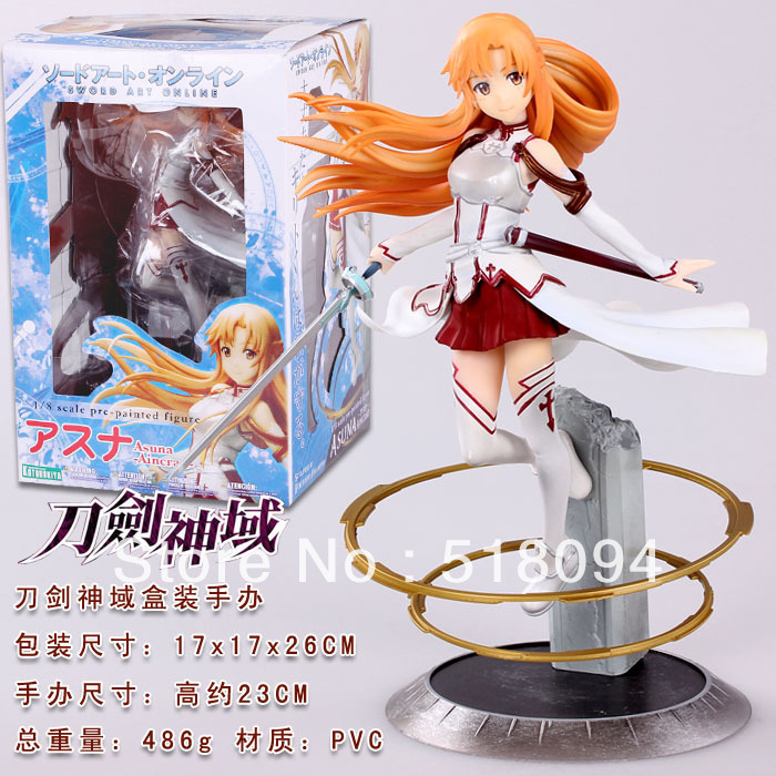 Japanese Anime Sword Art Online Asuna PVC Action Figure Toy Cute Aincrad 22cm Figure Free Shipping