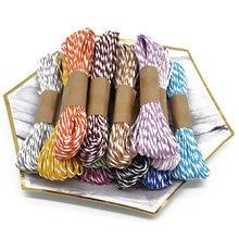 10 メートル 14 色 diy ツイスト紙ラフィアクラフト好意ギフト包装ひもロープ糸スクラップブック招待状の花装飾