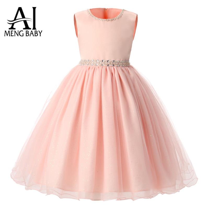 Buy Ai Meng Baby Girl Princess Dress