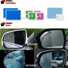 2x Universal Car Rearview Mirror Stickers Waterproof/Anti-fog/Auto Dimming Protector