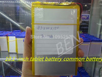 1PCS Free Shipping 3 7V 7000mah MID Super Capacity Polymer Lithium Battery 7 8 9 10