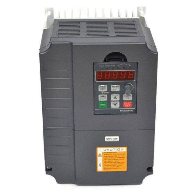Vfdอินเวอร์เตอร์ความถี่ 7.5kw 220V 10HPอินเวอร์เตอร์ความถี่ตัวแปรMotor Speed Controller